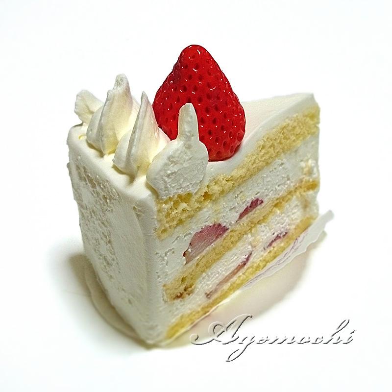 bakewood_cake2.jpg