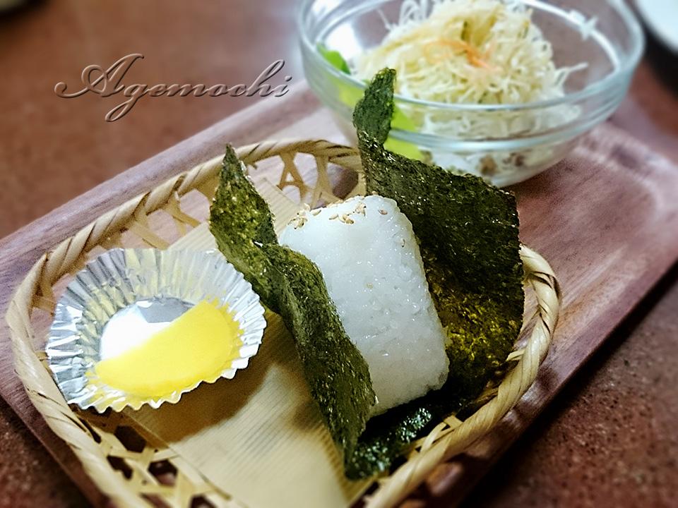 mawatari2_onigiri.jpg