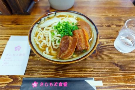 2016_tabi_91.jpg