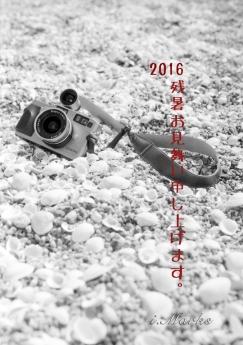 2016_zanshiyo.jpg