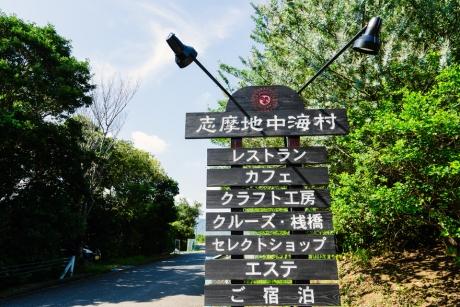 chichukaimura_1.jpg
