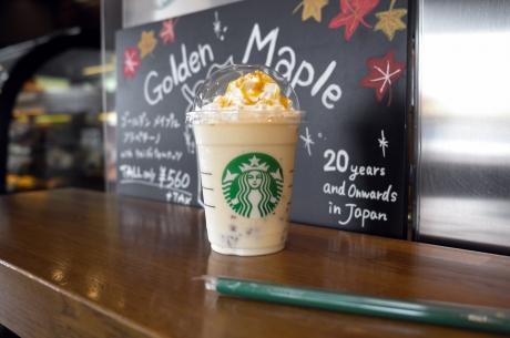 golden_maple.jpg