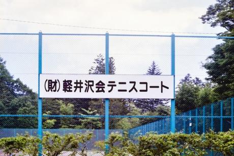 karuizawa_machi_16.jpg