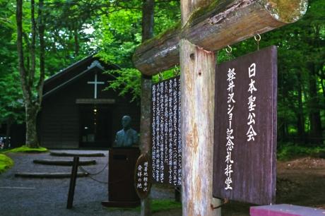 karuizawa_machi_17.jpg