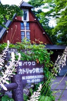 karuizawa_machi_20.jpg