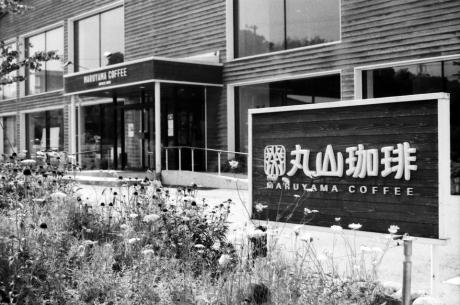 maruyama_komoro.jpg