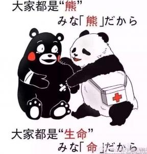 パンダ くまモン01