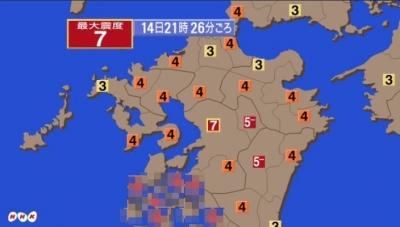 トカラ地震