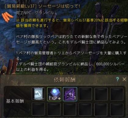 2016-09-13_123007510.jpg