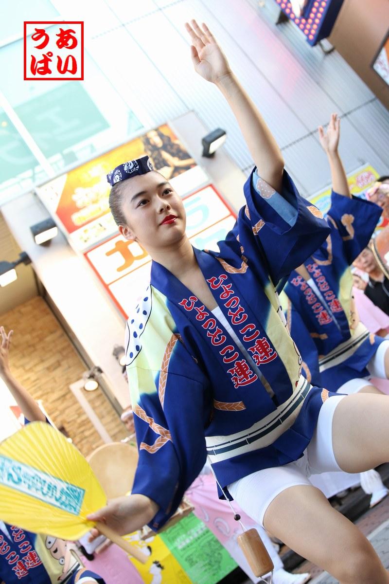 IMG_hyo2016naripure_a.jpg