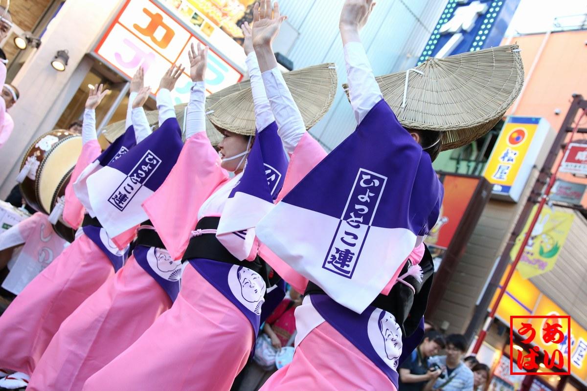 IMG_hyo2016naripure_f.jpg