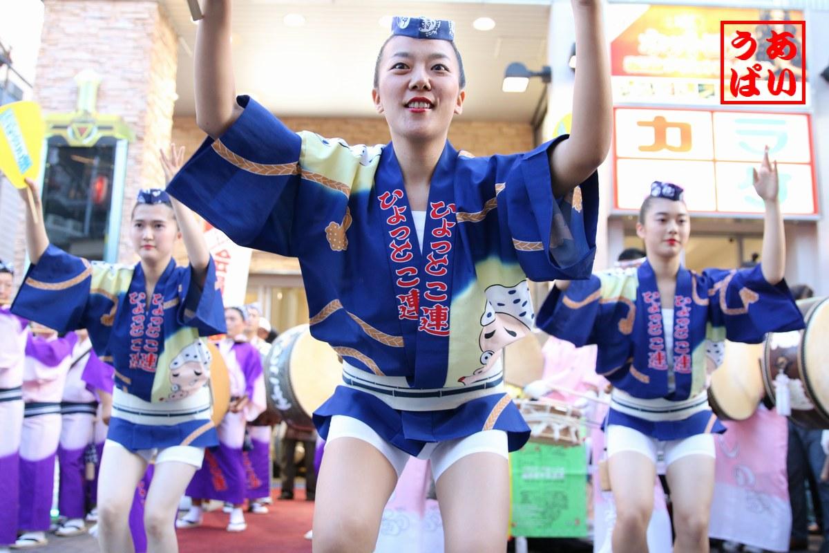 IMG_hyo2016naripure_k.jpg