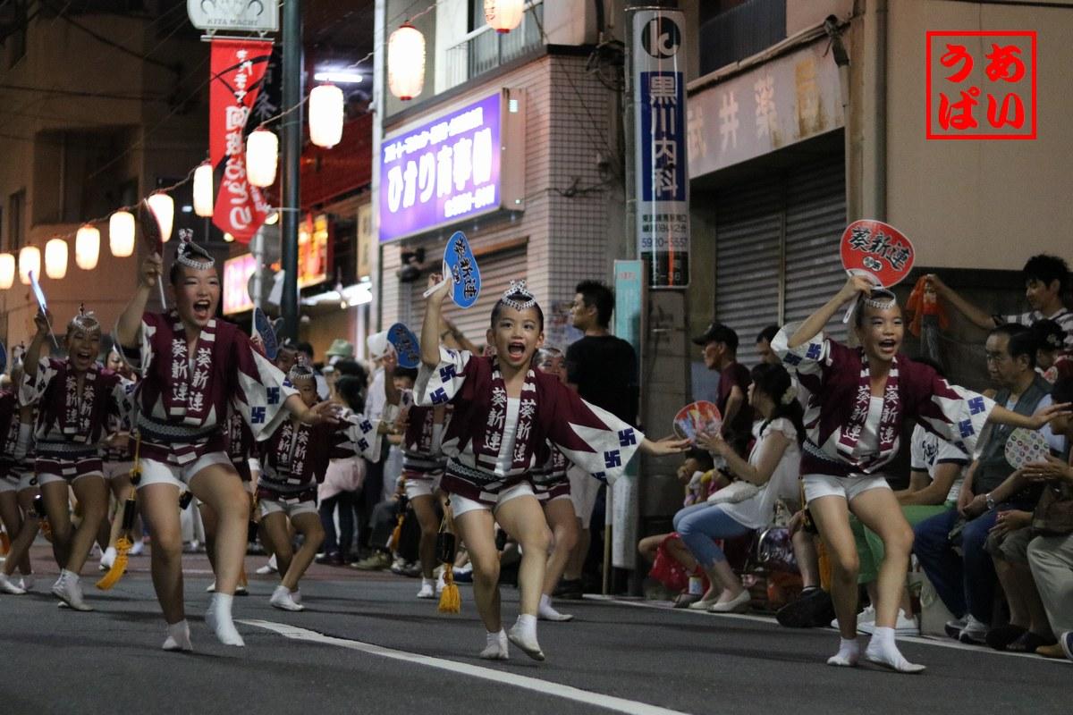 IMG_kitamachi2016aoi_d.jpg