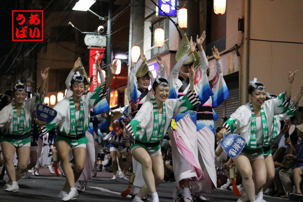 IMG_kitamachi2016aoi_j.jpg