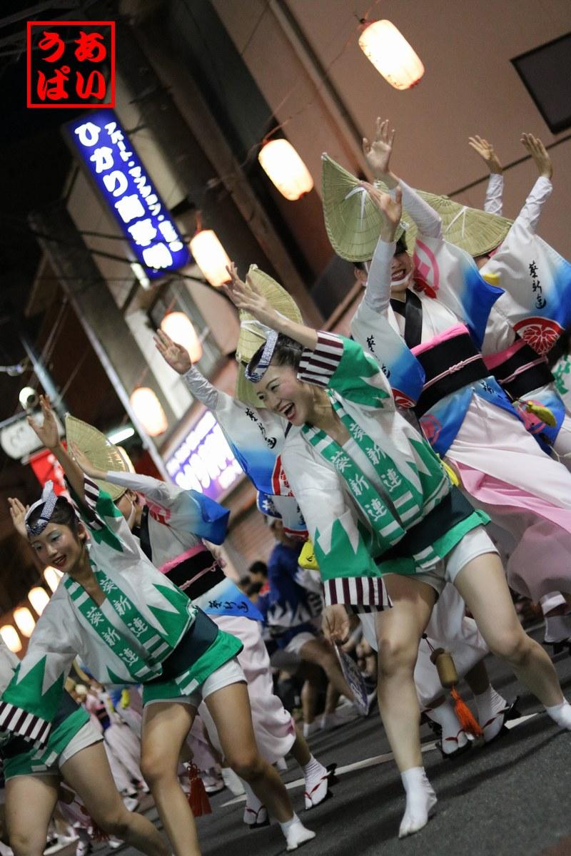 IMG_kitamachi2016aoi_k.jpg