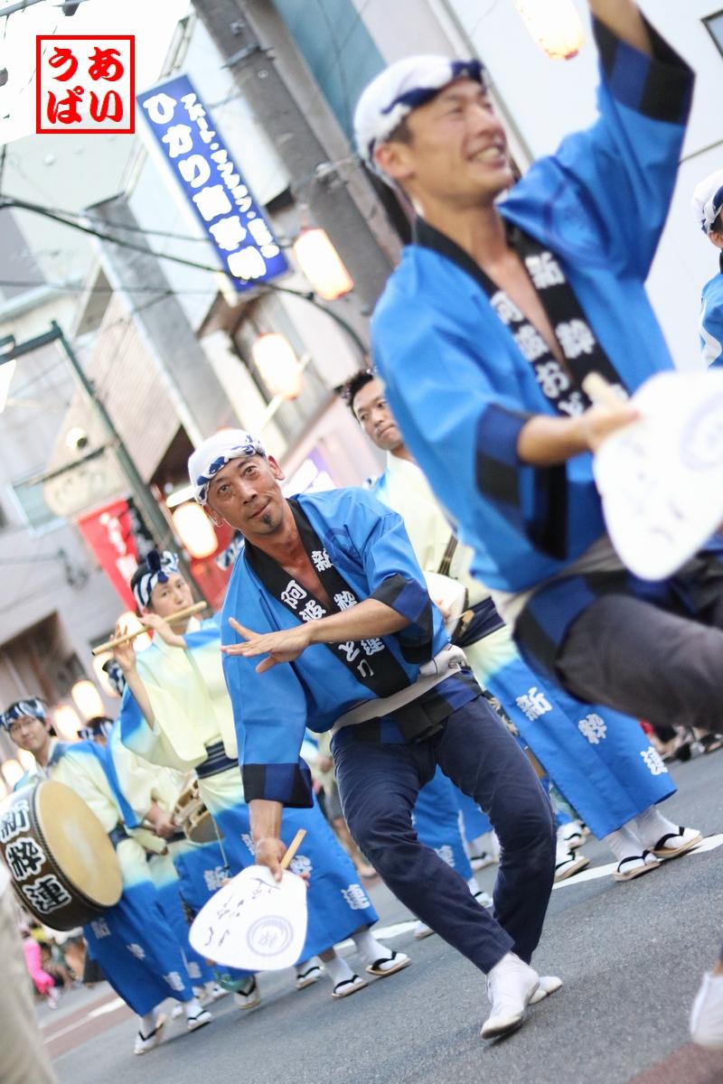 IMG_shinsui2016kita_e.jpg