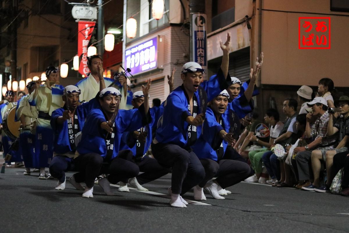 IMG_shinsui2016kita_m.jpg