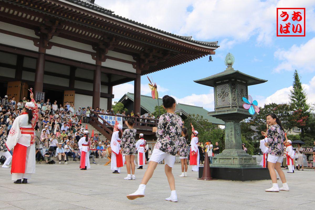 nishiarai2016_08b.jpg