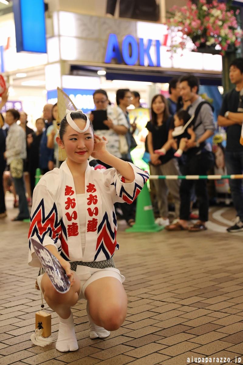 s_aoi2016kawasaki_03.jpg