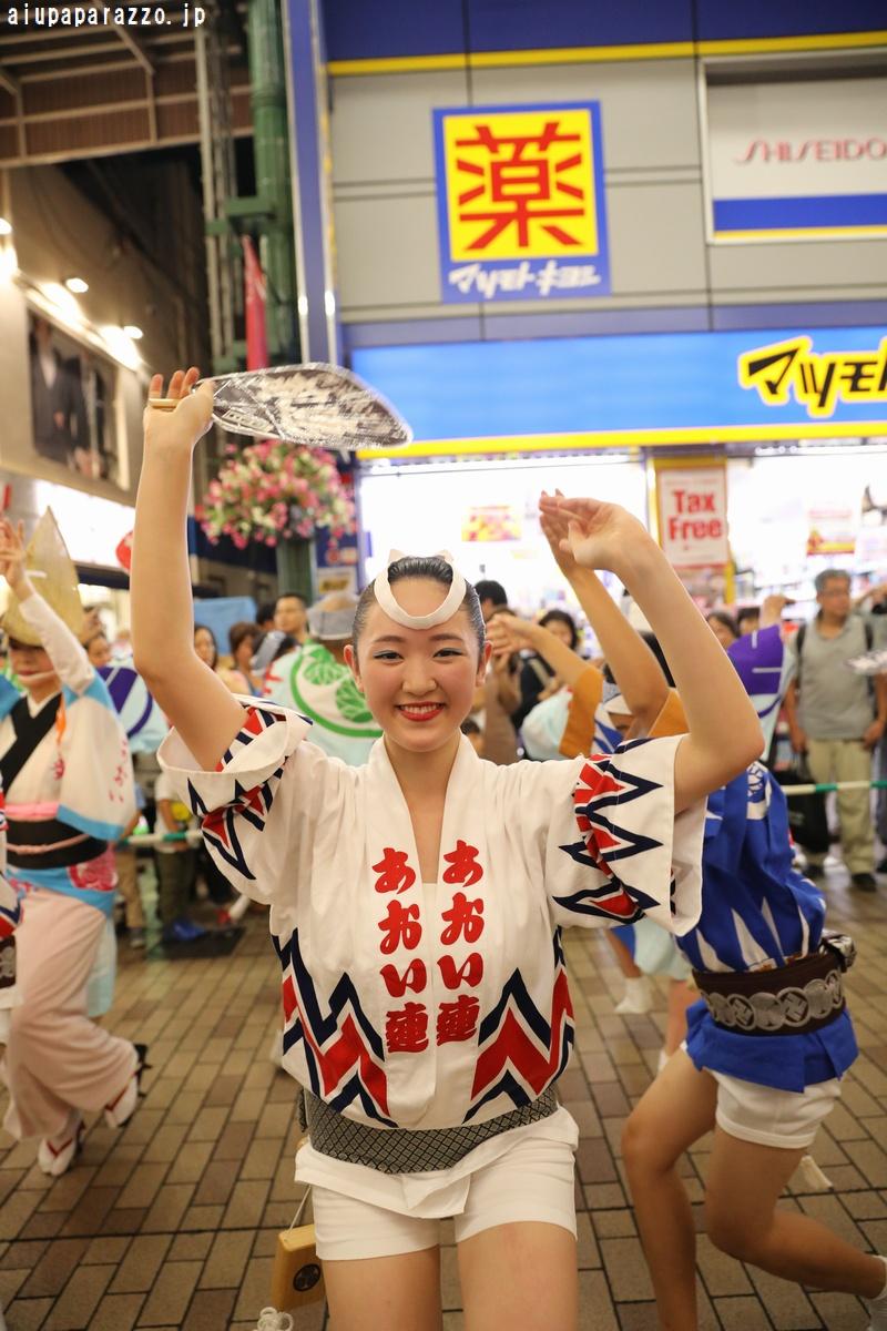 s_aoi2016kawasaki_47.jpg