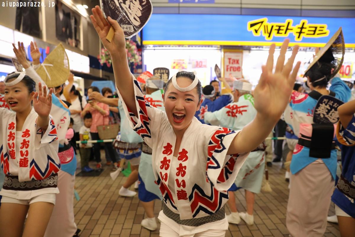 s_aoi2016kawasaki_53.jpg