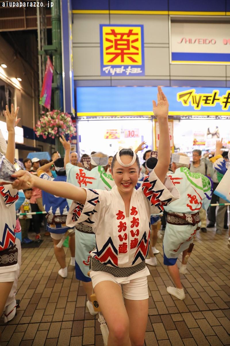 s_aoi2016kawasaki_56.jpg