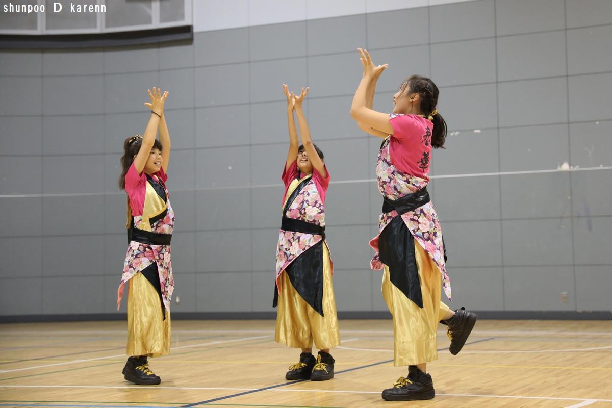 spk_kawasaki2016_32.jpg