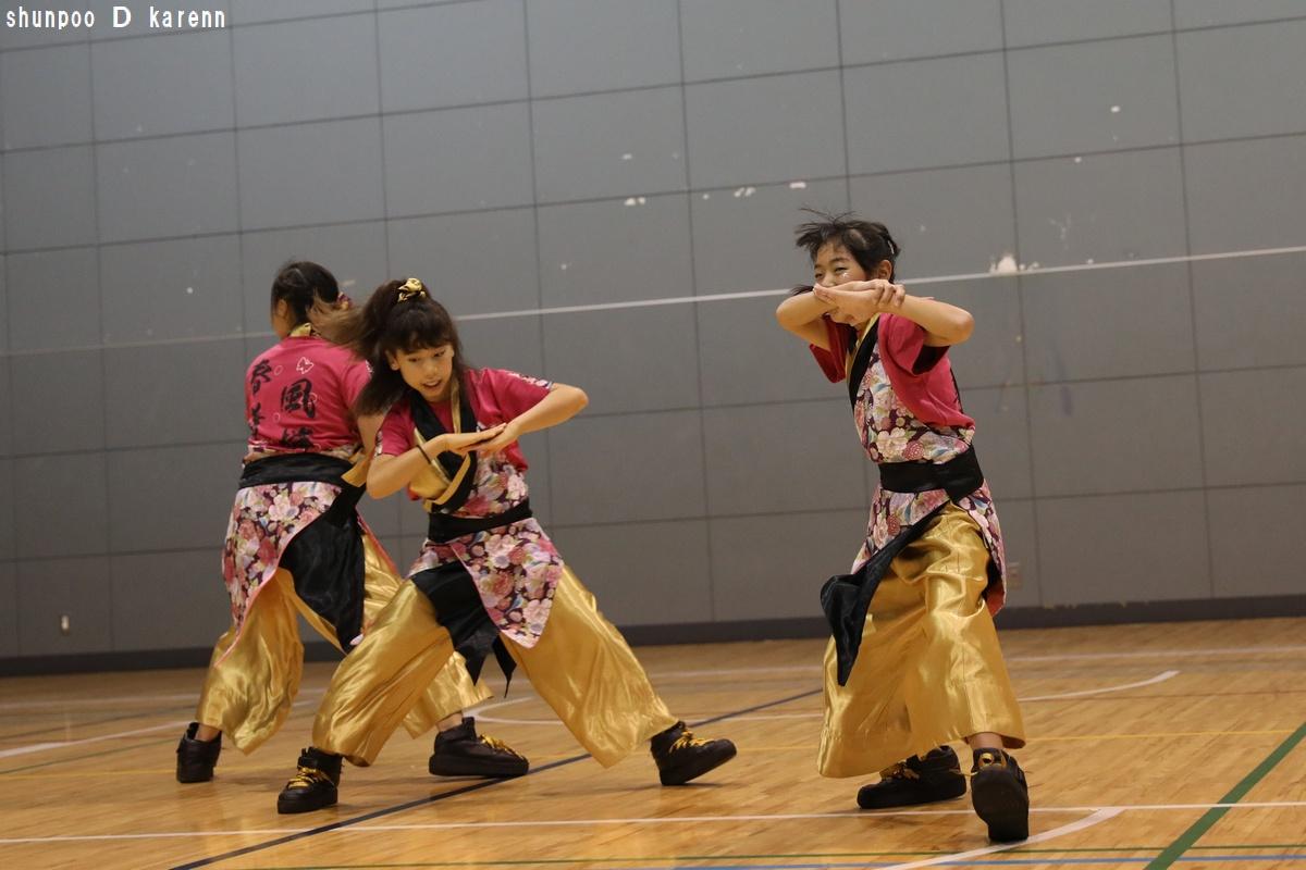 spk_kawasaki2016_34.jpg