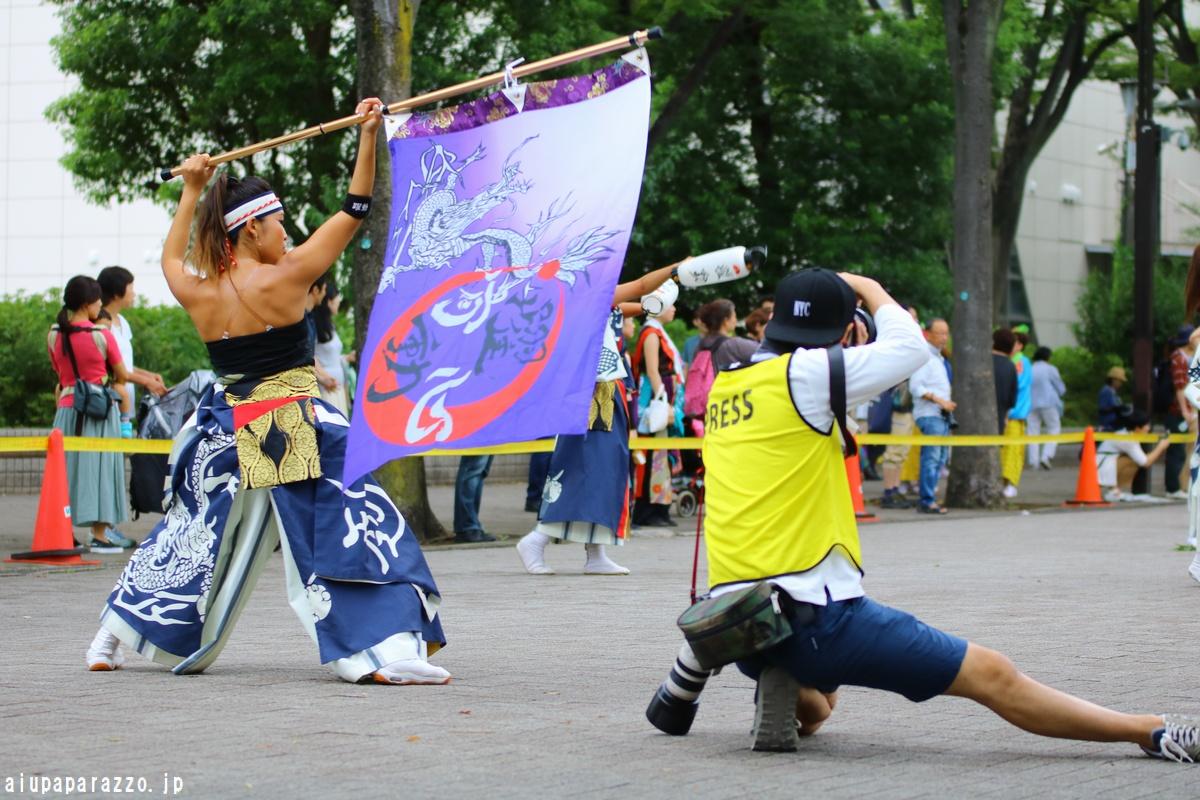 yakudo2016hara_h.jpg