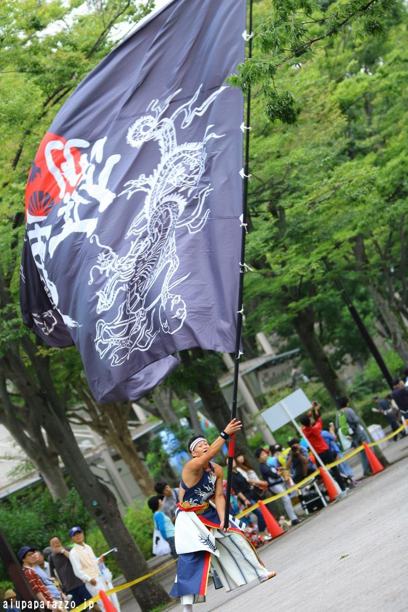 yakudo2016hara_k.jpg