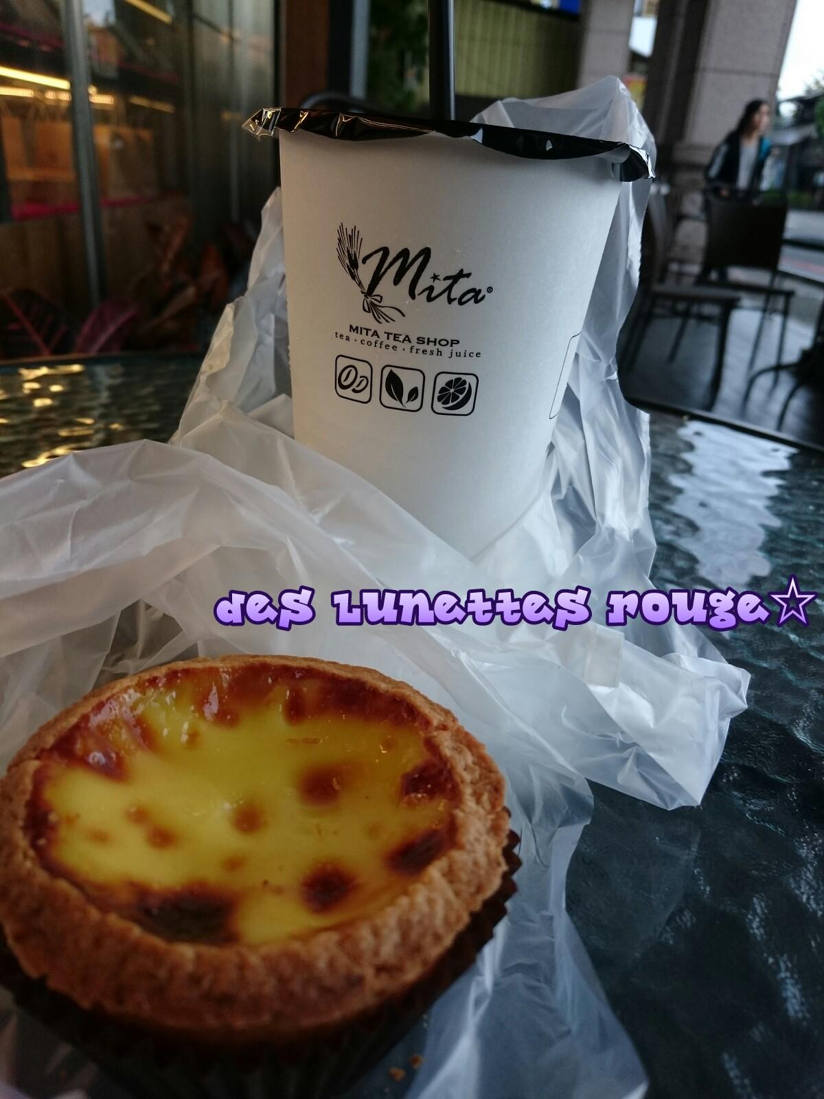 エッグタルト&アイスミルクティー