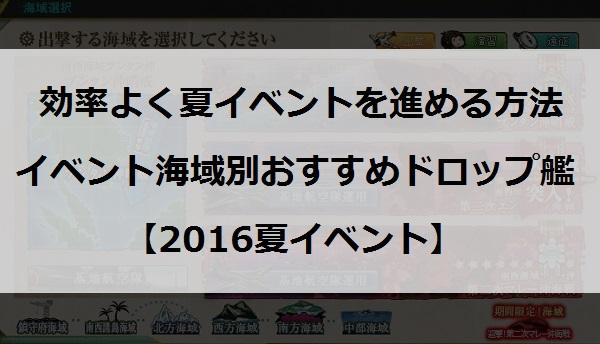 2016natue010.jpg