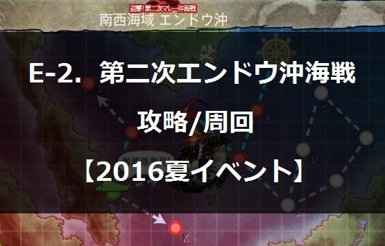 2016natue200.jpg