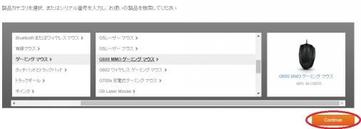 Logi_03.jpg