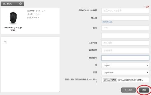 Logi_05.jpg