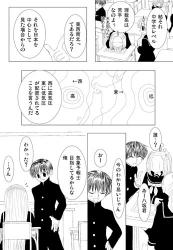 12のコピー_2