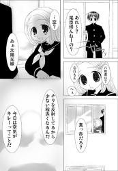 22のコピー_2
