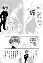29のコピー_2