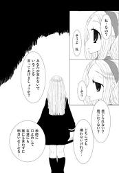 32のコピー_2
