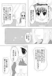37のコピー_2