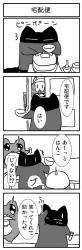 宅配便_2のコピー_2