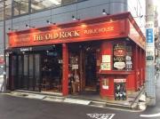 内神田 Public House THE OLD ROCK 神田店 店構え(2016/4/14)