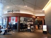 大手町 GRAND CENTRAL 店構え(2016/4/5)