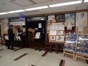 大手町 ハマユウ 店構え(2016/4/6)