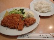 神田錦町 ふくのや カツライス(2016/4/12)