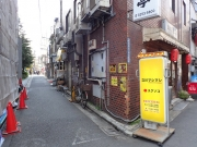 内神田 立川マシマシ 神田駅前店 道端の黄色い看板(2016/4/20)