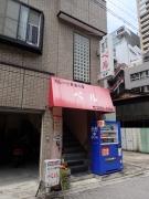 九段下 カレーと食菜の店 ベル 店構え(2016/5/10)