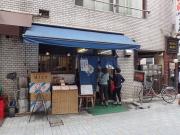 内神田 うな正 店構え(2016/5/20)
