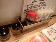 青物横丁 ロッキーカナイ 青物横丁店 マキシマムと調味料たち(笑)(2016/6/2)