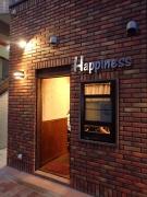 大井町 ハピネス 店構え(2016/6/3)